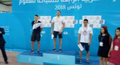 Championnat arabe Open de natation : médaille d'or pour Sahnoune