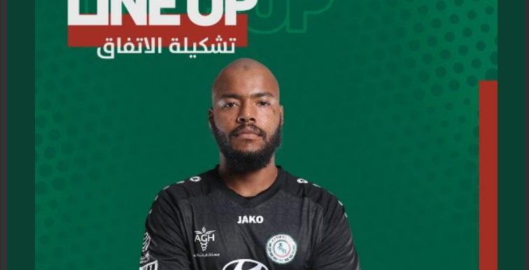 Saudi Pro League : M'Bolhi et Doukha se neutralisent