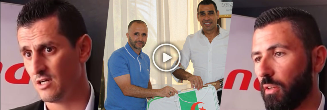 Anthar Yahia et Saifi commentent la nomination de Belmadi