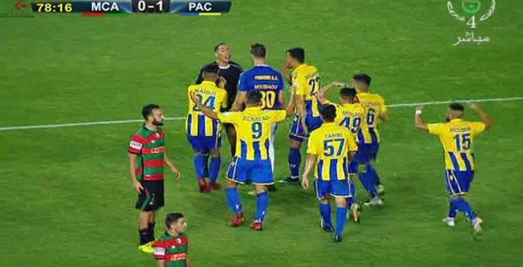Ligue 1 Mobilis : MC Alger 1 – 1 Paradou AC