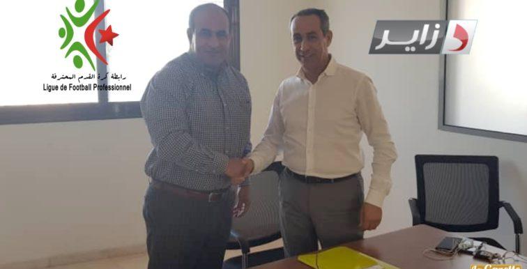 LFP : signature d'un accord avec Dzair TV pour la Ligue 2