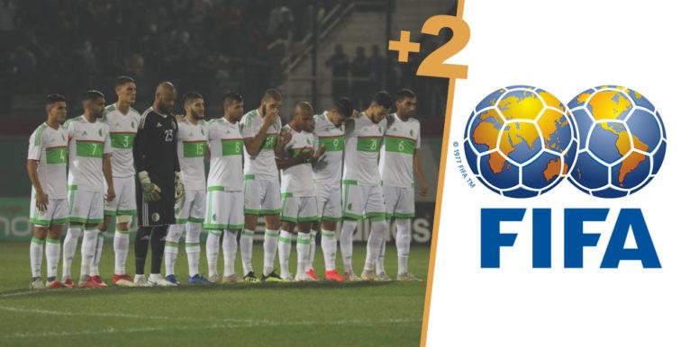 Classement FIFA : L'Algérie gagne 2 places
