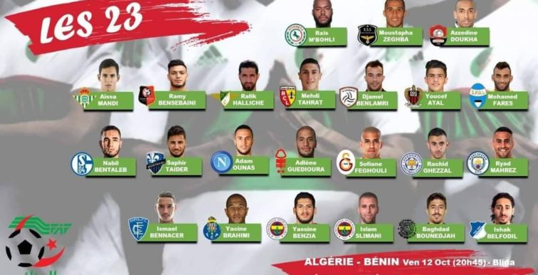 EN : la liste des 23 de Belmadi avec Belfodil, Ounas, Attal et Bennacer !
