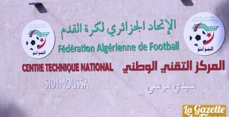 EN : arrivée des joueurs à Sidi Moussa