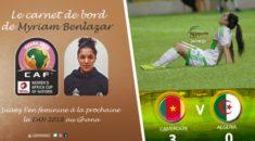 «Le Carnet de Benlazar» #6 : la désillusion camerounaise !