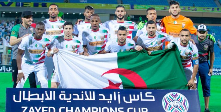 Coupe arabe – 1/4 de finale : MC Alger – Al Merreikh Soudan au menu