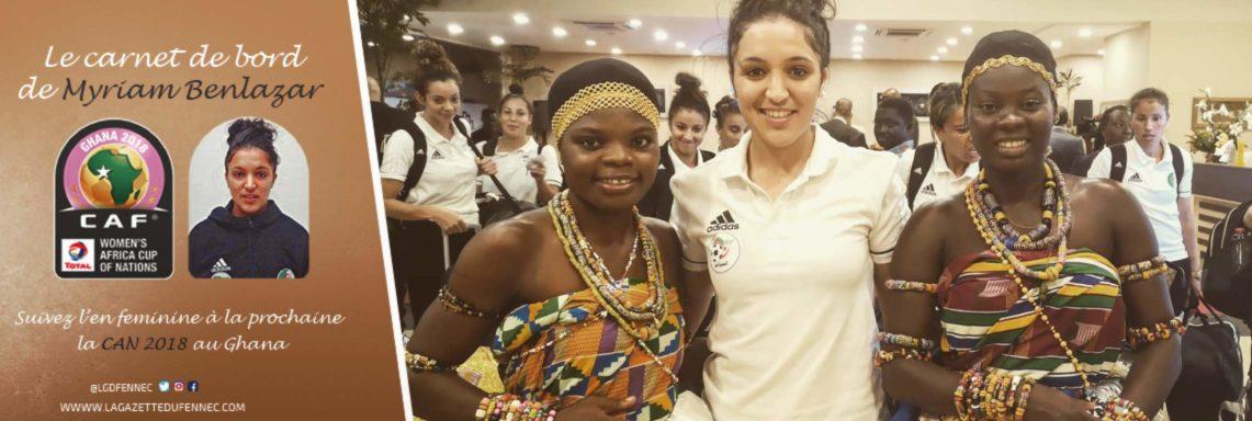 «Le Carnet de Benlazar» #3 : l'arrivée au Ghana !
