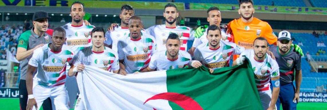 Coupe arabe (1/4 de finale) : le MC Alger face à Al Merreikh