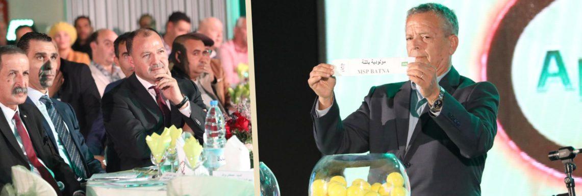 Coupe d'Algérie : Résultats complets du tirage au sort