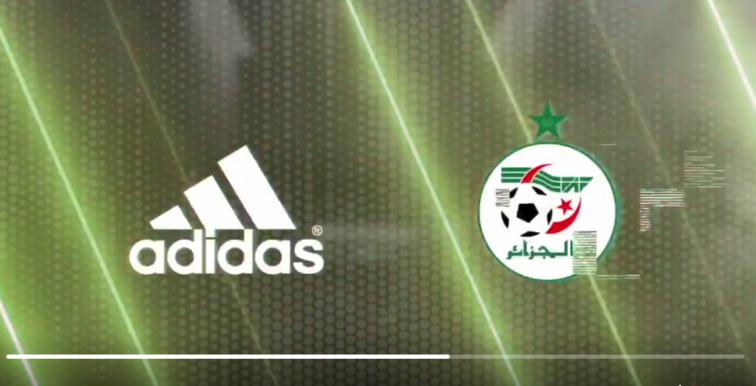 EN : le nouveau maillot Adidas dévoilé ce jeudi ?