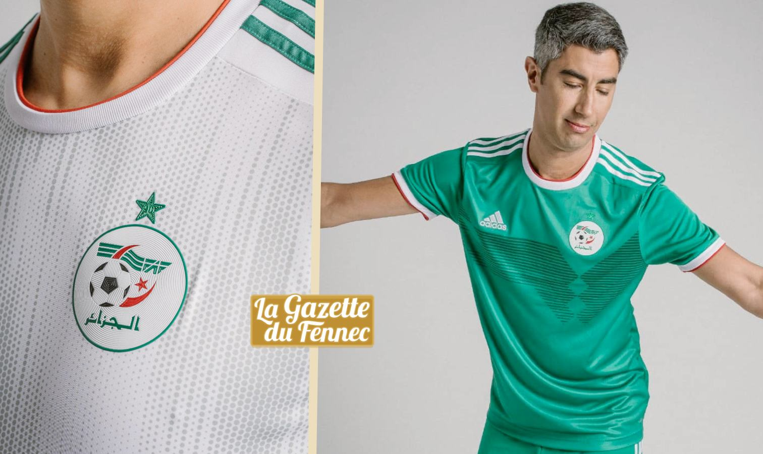 maillot algerie adidas