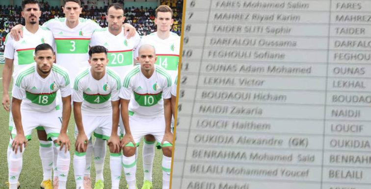 Algérie-Gambie : Belmadi a opté pour un onze inédit