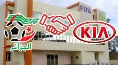 La FAF annonce un partenariat avec KIA Motors et crée la polémique avec SOVAC