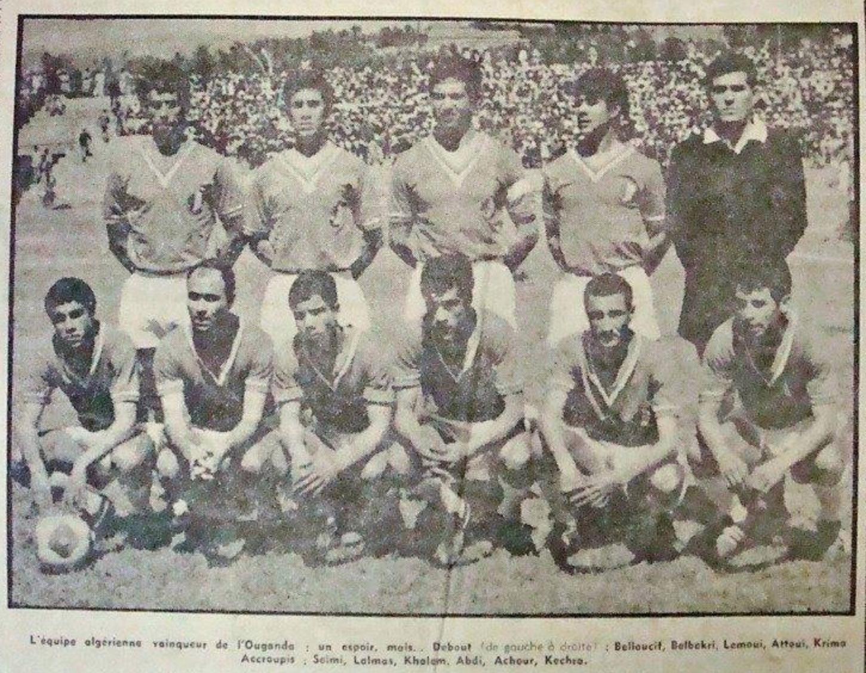 algerieonze CAN 1968 lalmas lemoui