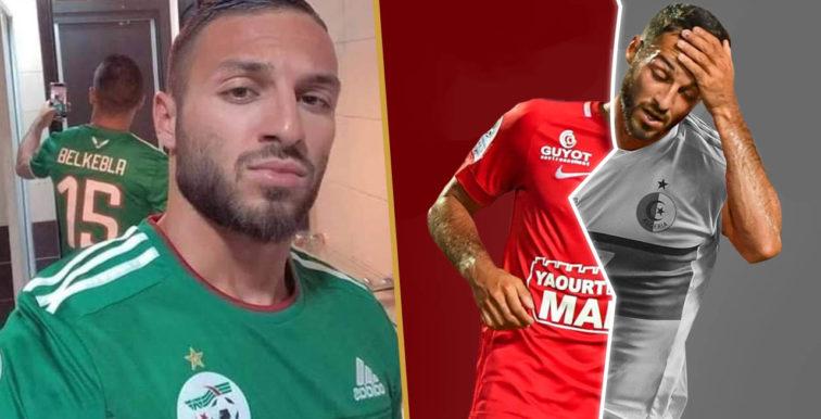 Urgent: Haris Belkebla écarté par Djamel Belmadi
