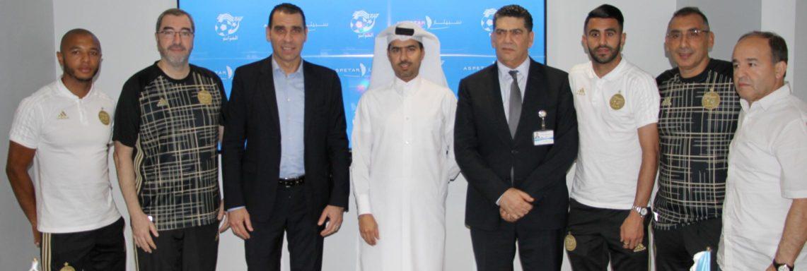 La FAF signe une convention de partenariat avec Aspetar
