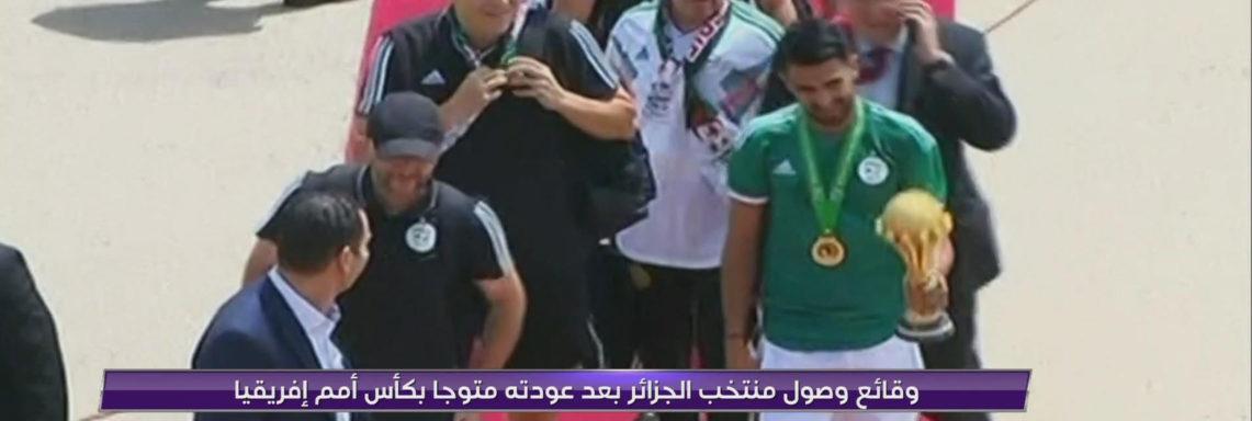 Le bus de l'équipe d'Algérie défile sur les rues d'Alger !