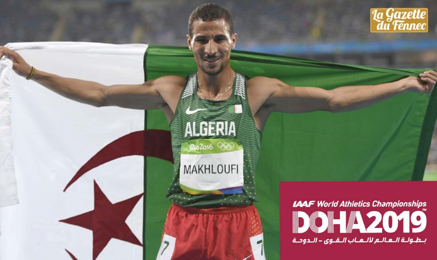 makhloufi doha espoir