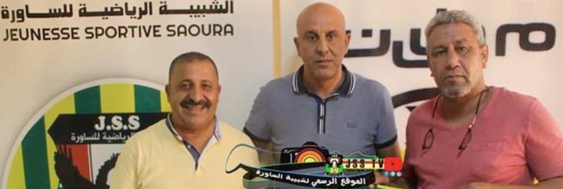 JS Saoura : Lyamine Bougherara nouveau coach