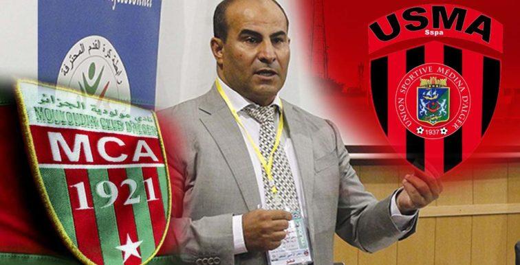 Maintien du derby MCA – USMA : Medouar défend la décision de la LFP