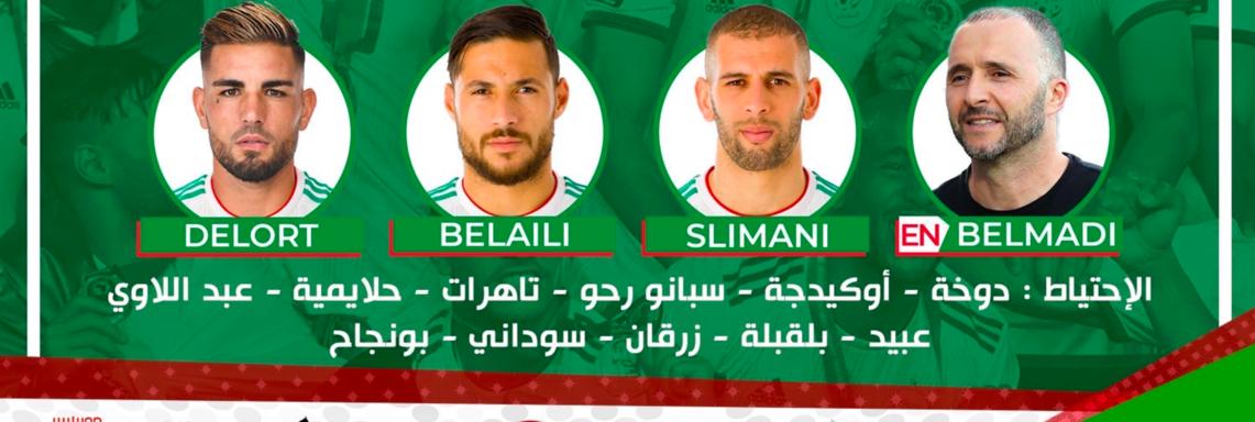 BTA-ALG: le 11 algérien