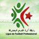 lfp ligue pro algerie