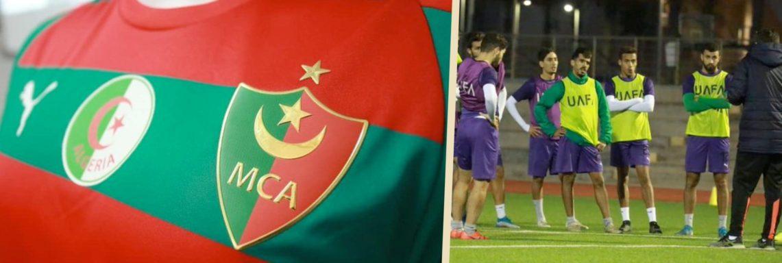 """MCA – Al Quwa Jawiya, le """"Doyen"""" pour le ticket des quarts"""