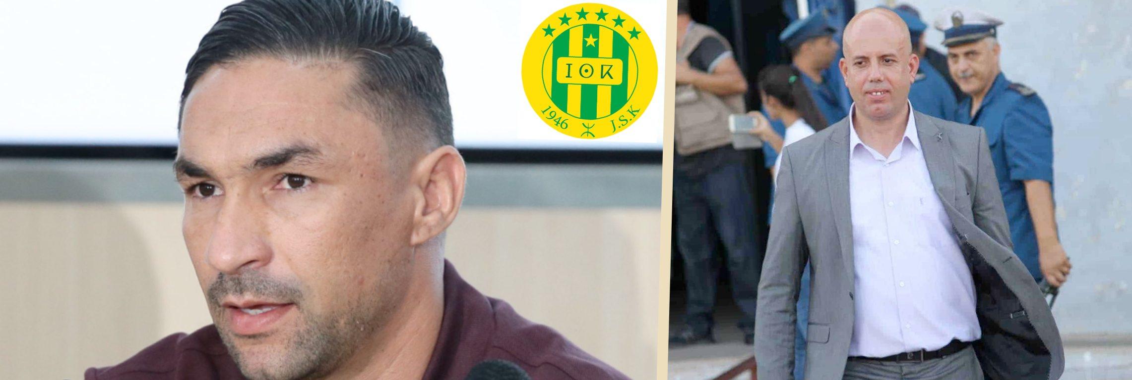 JSK : Le Tunisien Zelfani engagé, Mellal bientôt destitué ?