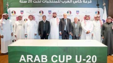Coupe Arabe U20 : l'Algérie dans le groupe de l'Arabie Saoudite