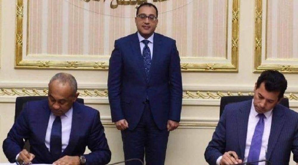 CAF Egypte Siege