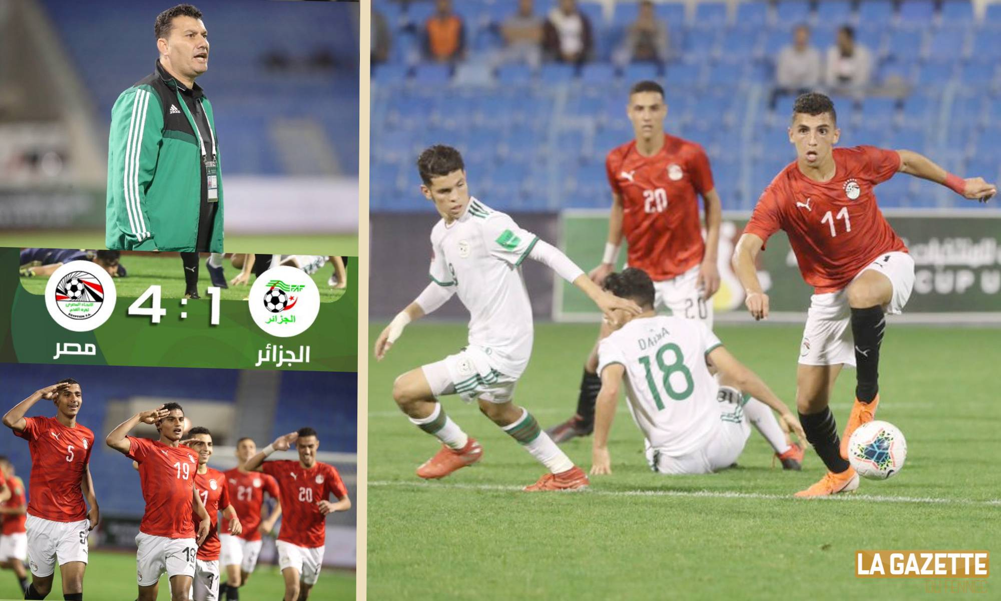 coupe arabe u20 egypte 4 1