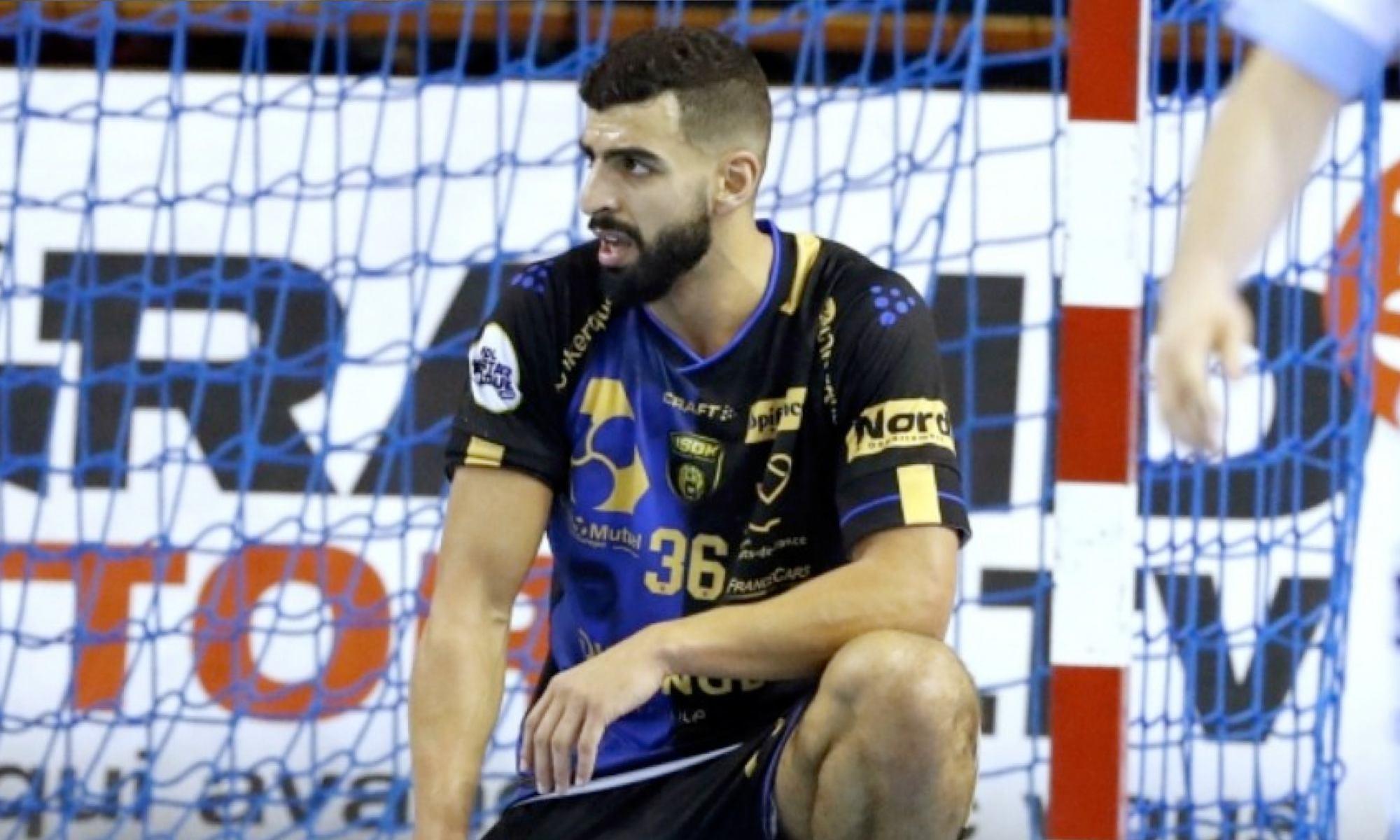 kader rahim biceps dunkerque handball