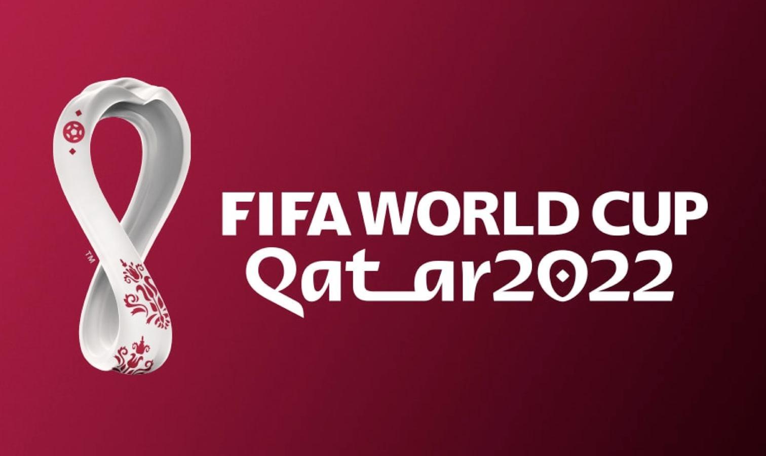 logo qatar world cup 2022
