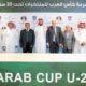 tournoi arabe cup U20 raouraoua