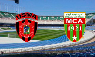 usma vs mca