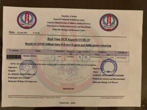 PCR Al Hilal