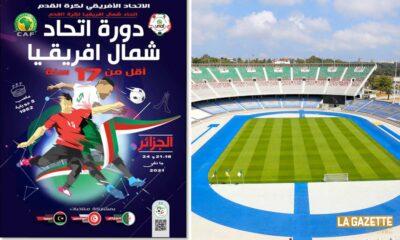 unaf U17 affiche tournoi 5 juillet
