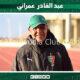 Abdelkader Amrani MC Alger