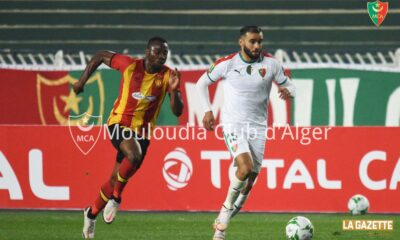 mca lamara es tunis mc alger caf cl