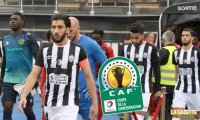 caf cc ess setif karaoui entree afrique