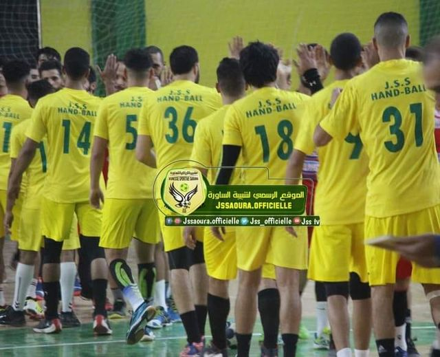 handball jss saoura jaune