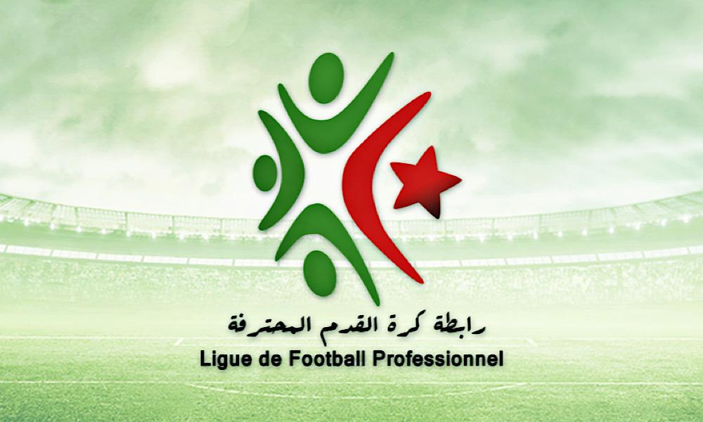 Coupe de la ligue LFP Algérie