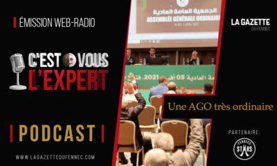 ago expert