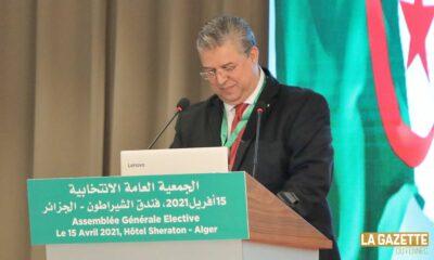 amara charaf eddine elu age 15 avril 2021