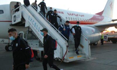 avion special vol air algerie setif ess voyage caf cc