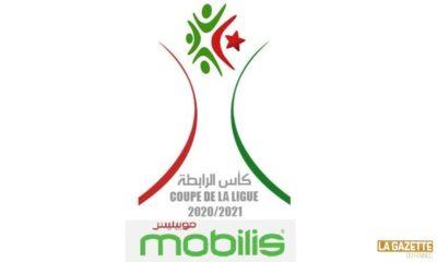 coupe de la ligue 2021 lfp logo