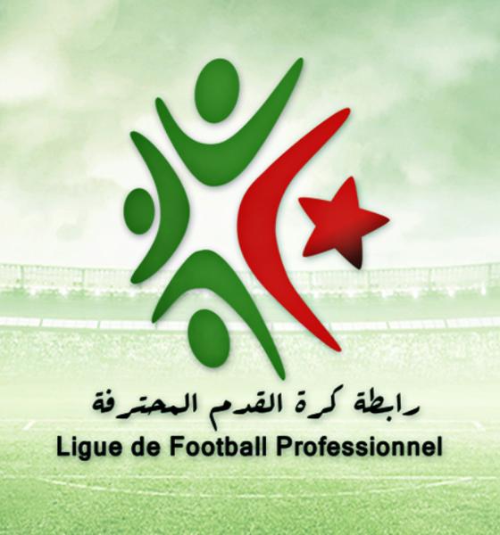lfp algerie