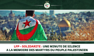 LFP Ligue 1 algérie Al Qods Palestine