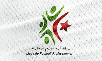 Coupe de la ligue algérie
