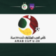 Coupe arabe U20